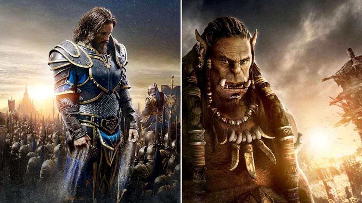 Warcraft: Початок