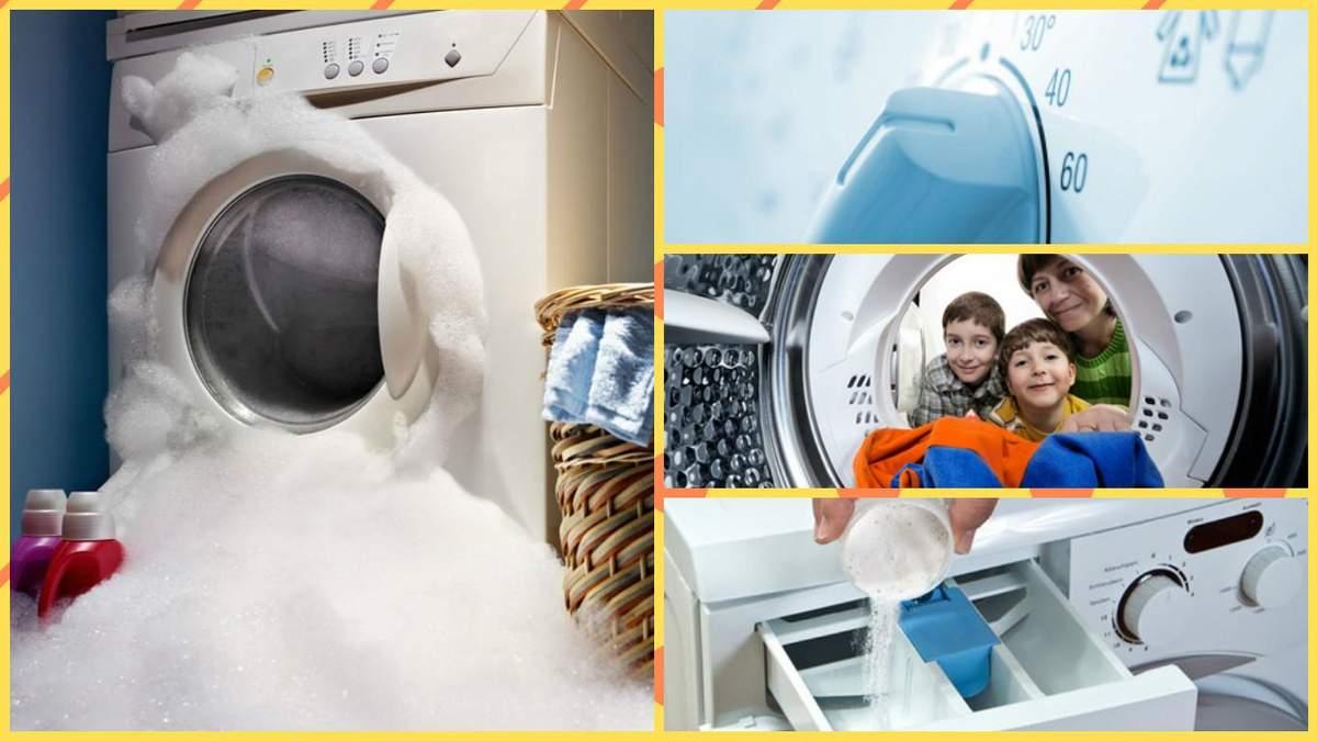 Як почистити пральну машину самостійно - прості поради