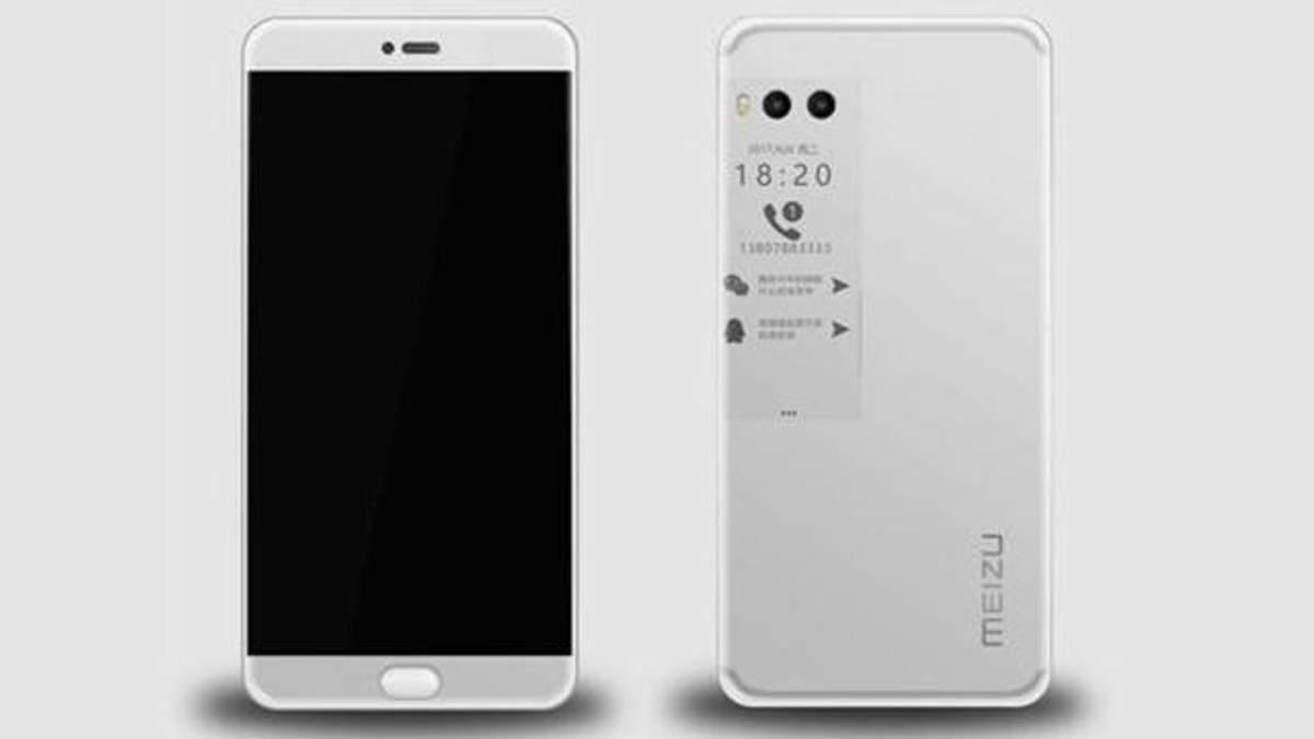 Meizu Pro 7: характеристика