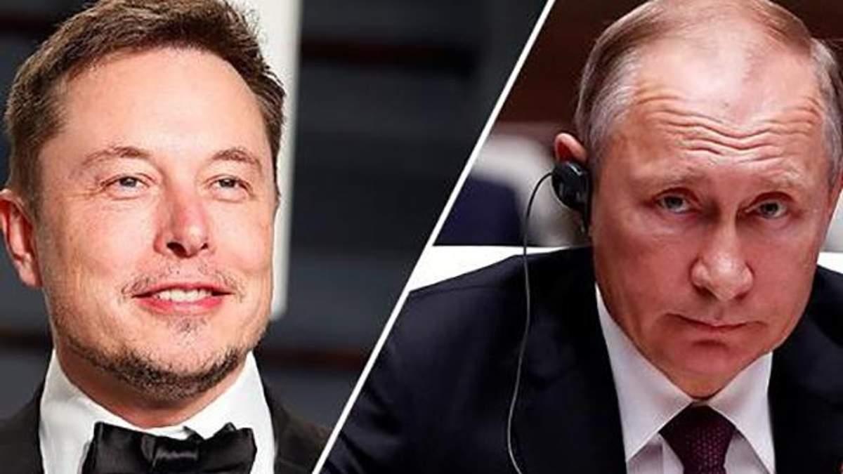 """Путін вирішив """"потягатись"""" з Ілоном Маском:"""