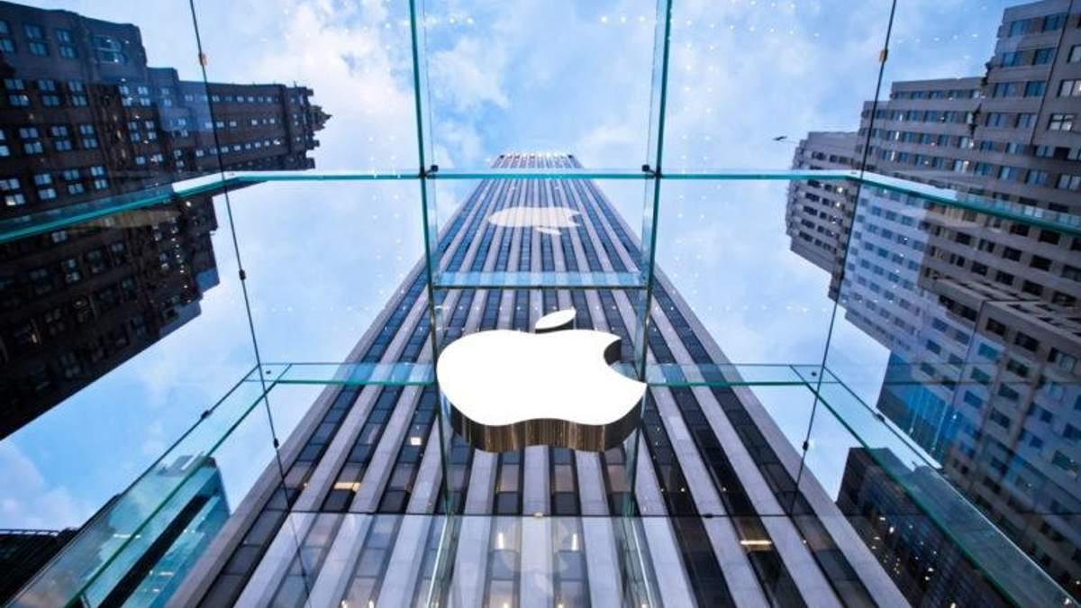 Топ-новини про Apple: плани компанії, MacBook з двома екранами і шпигунське відео iPhone SE 2