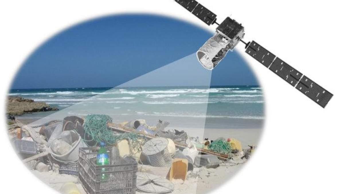Тестирование обнаружения мусора из космоса
