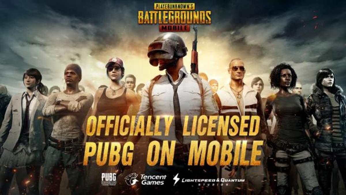 PUBG доступна на мобильных телефонах