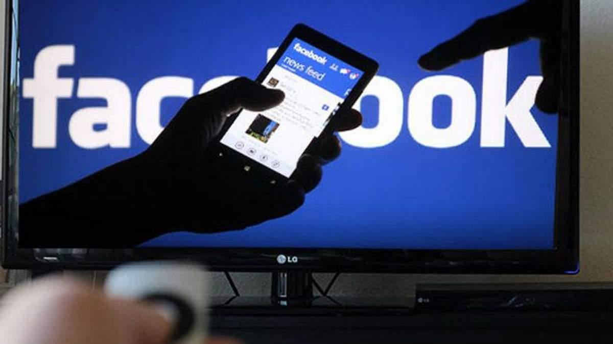 У Facebook може з'явитись закрите відео