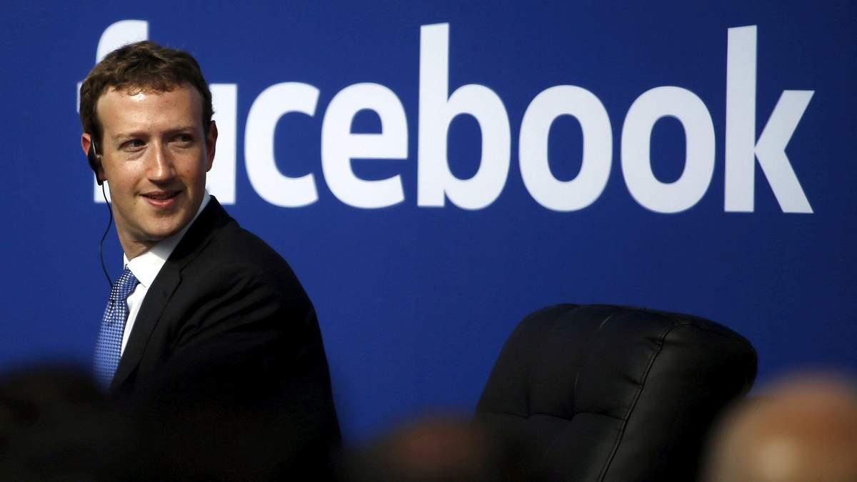 Цукерберга запросили у Європарламент через скандал з витоком персональних даних у Facebook