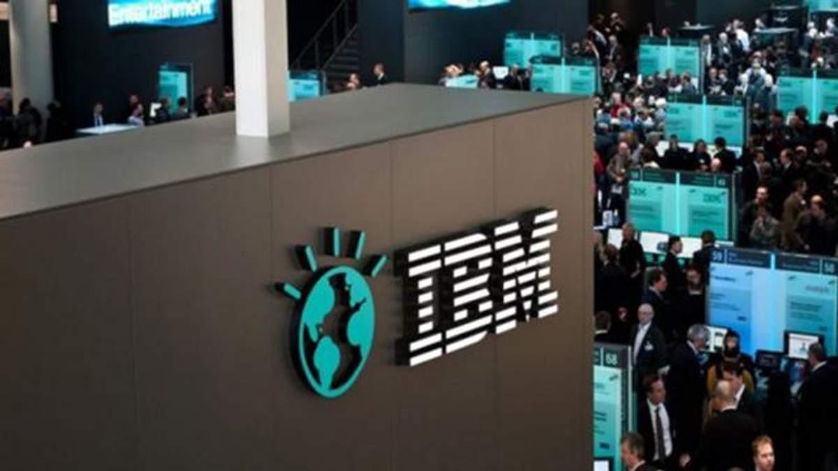 IBM спрогнозувало, які розробки змінять світ найближчим часом