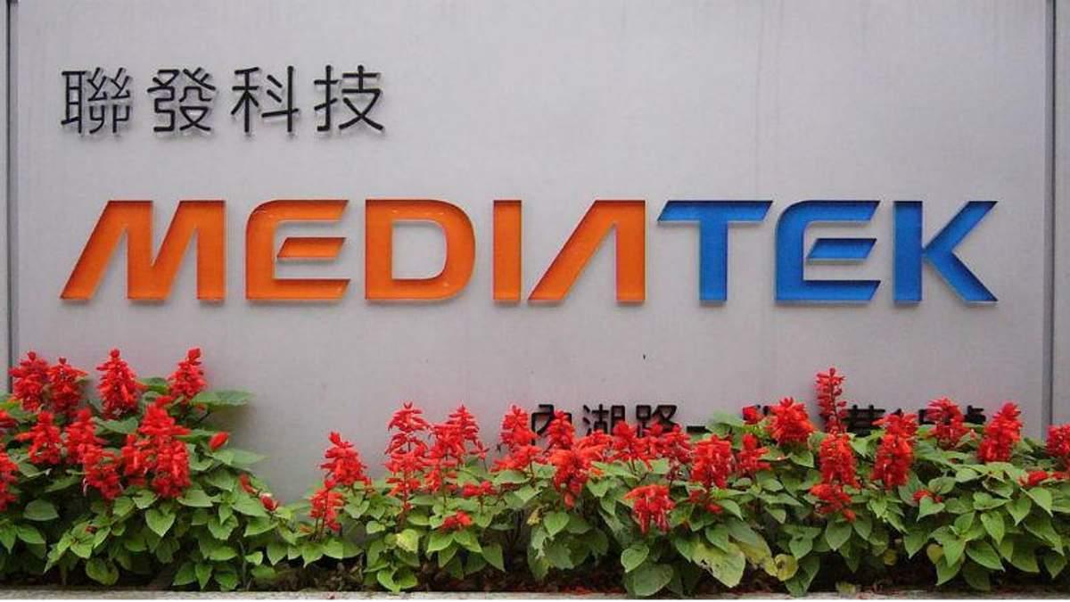 Китайская компания MediaTek