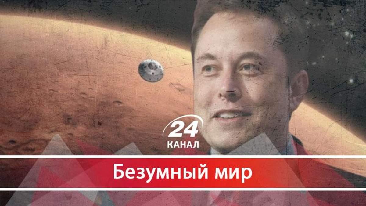 Всемирное интернет-покрытие: как Илон Маск может стать властителем мира - 21 березня 2018 - Телеканал новин 24