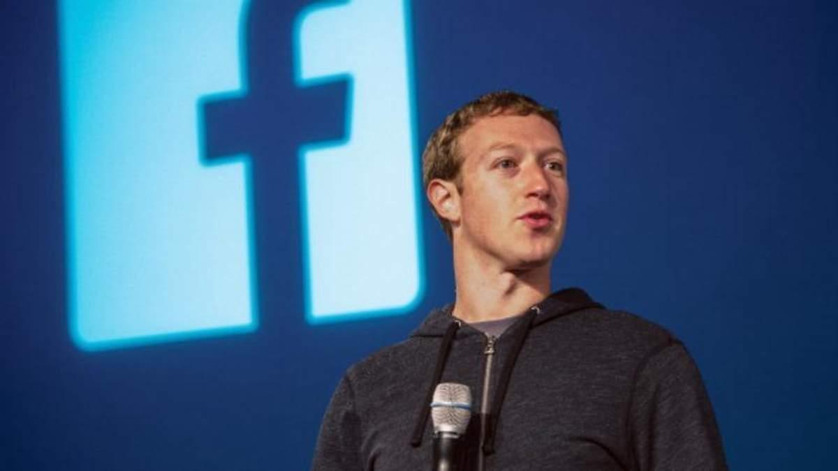 Скандал с утечкой данных Facebook: Цукерберг признал вину