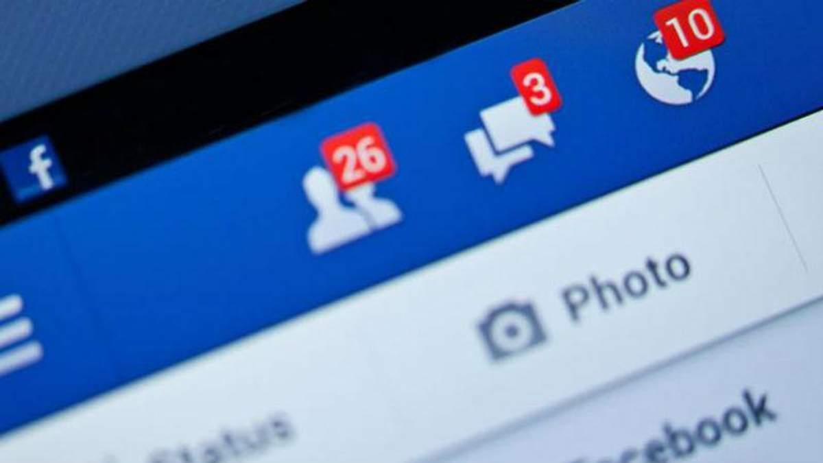 Скандал с утечкой данных в Facebook: как защитить личные данные