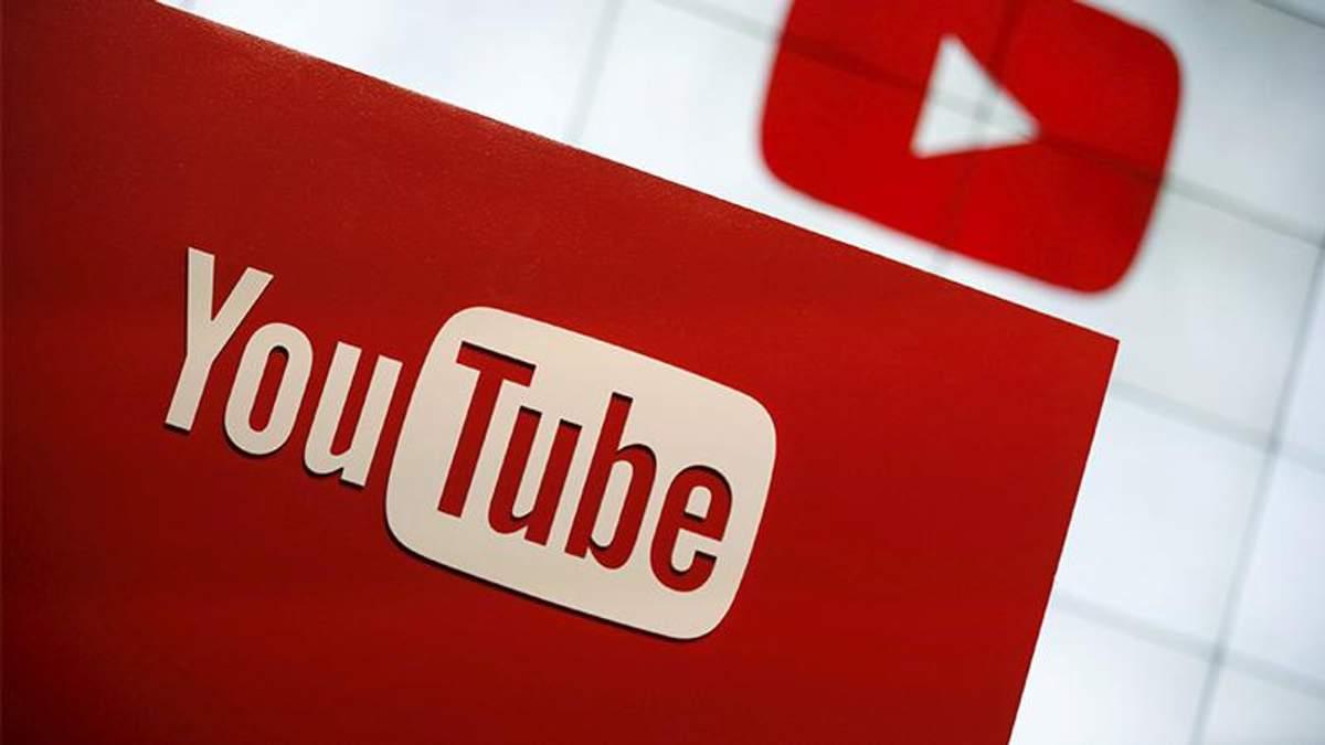 Кількість реклами на YouTube зросте
