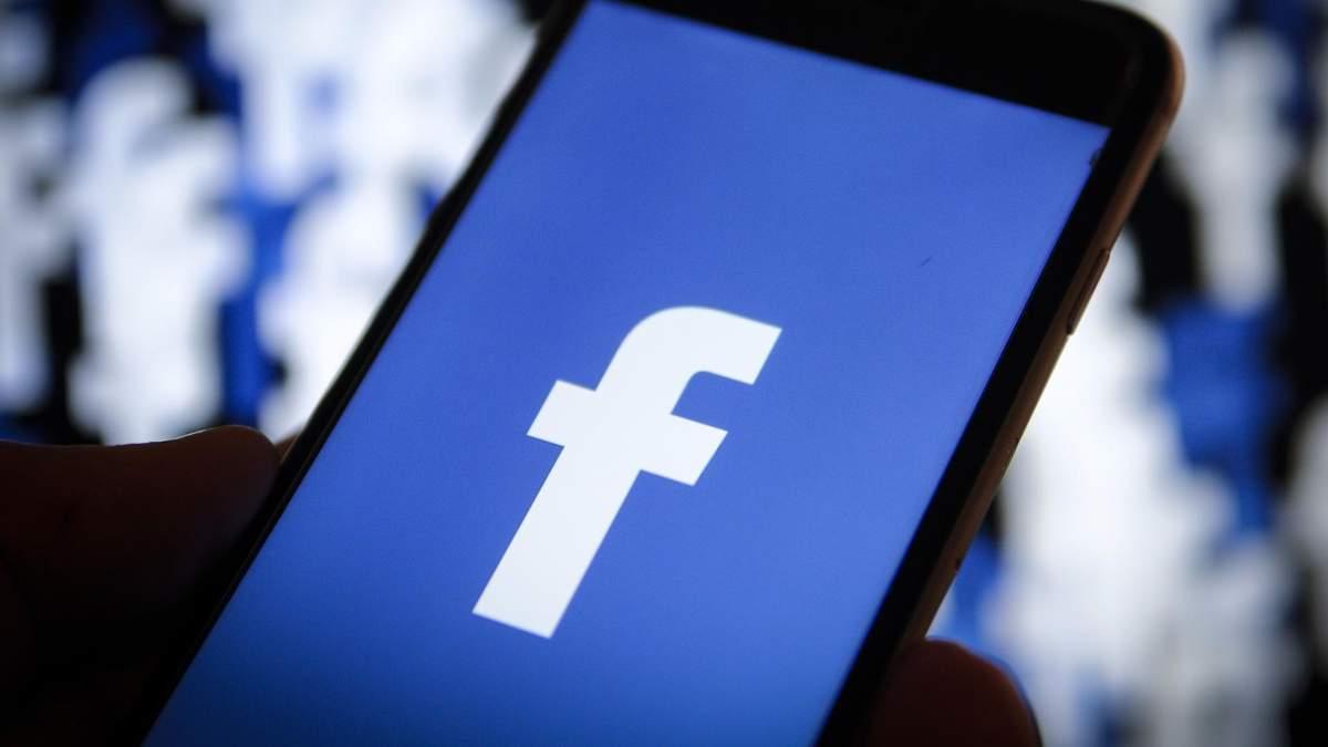 Видаляти свою сторінку із Facebook чи ні: як контролювати персональні дані у соцмережі
