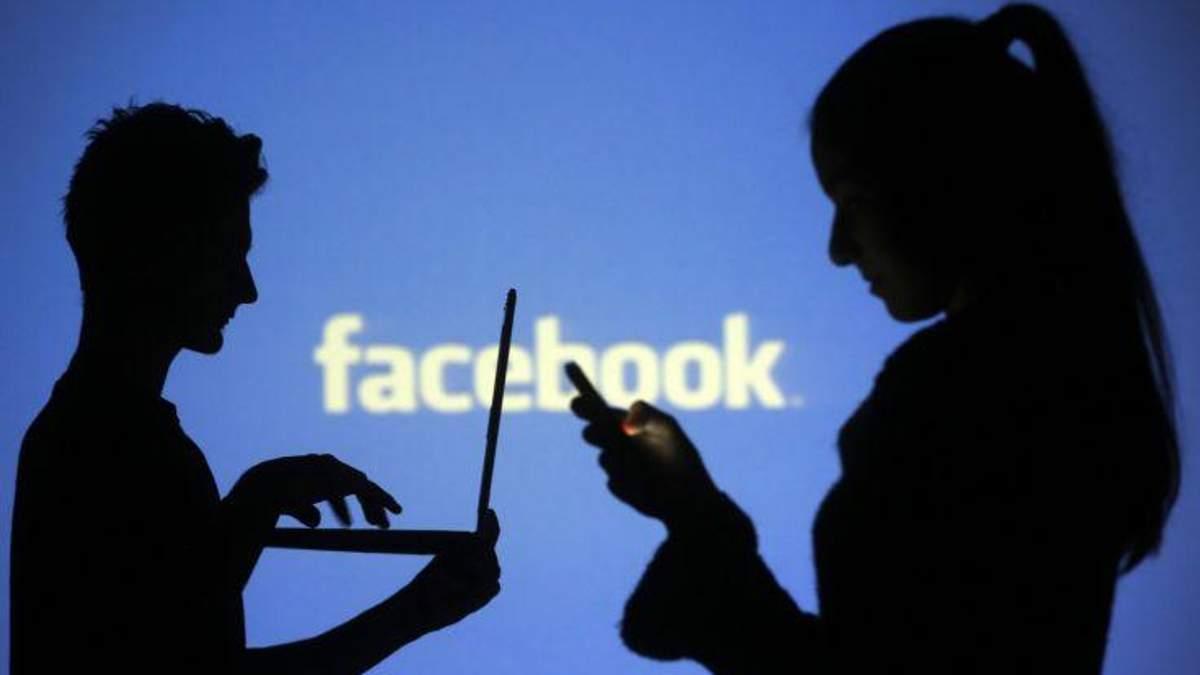 У пользователей возникли проблемы с Facebook