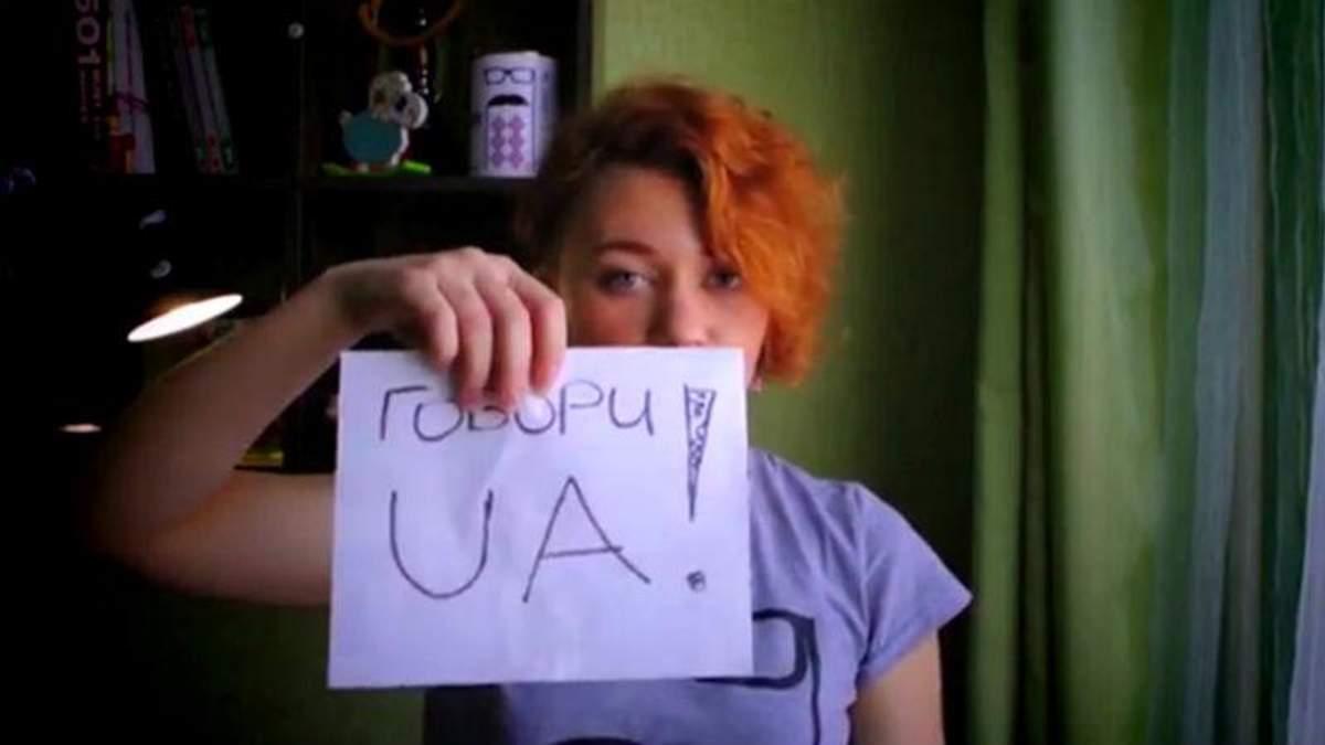 Украинцы разработали платформу для защиты государственного языка
