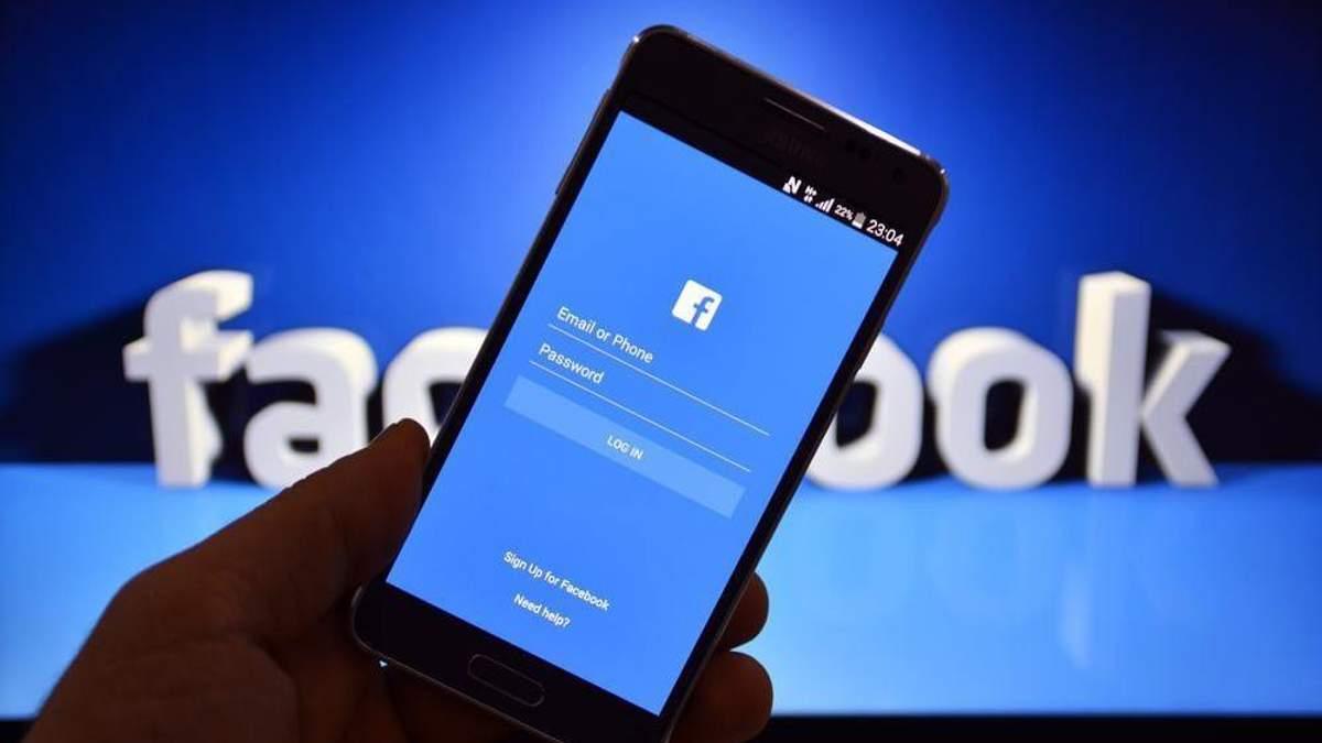 Facebook втратив 58 мільярдів доларів за тиждень