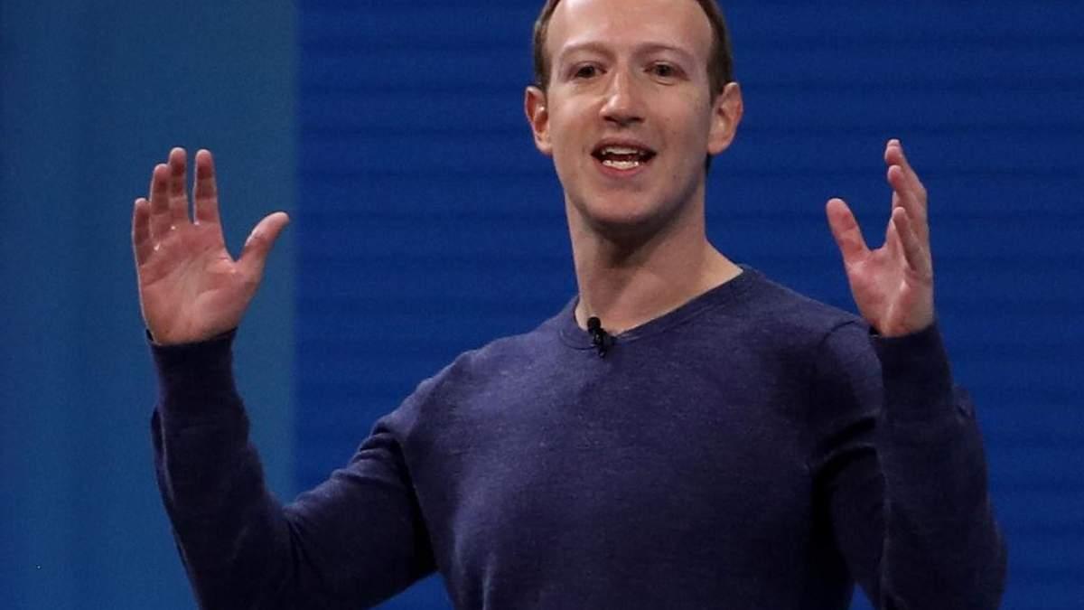 Марк Цукерберг вибачився за витік інформації