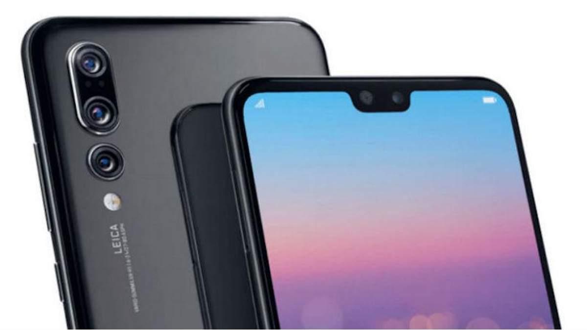 P20 і P20 Pro от Huawei