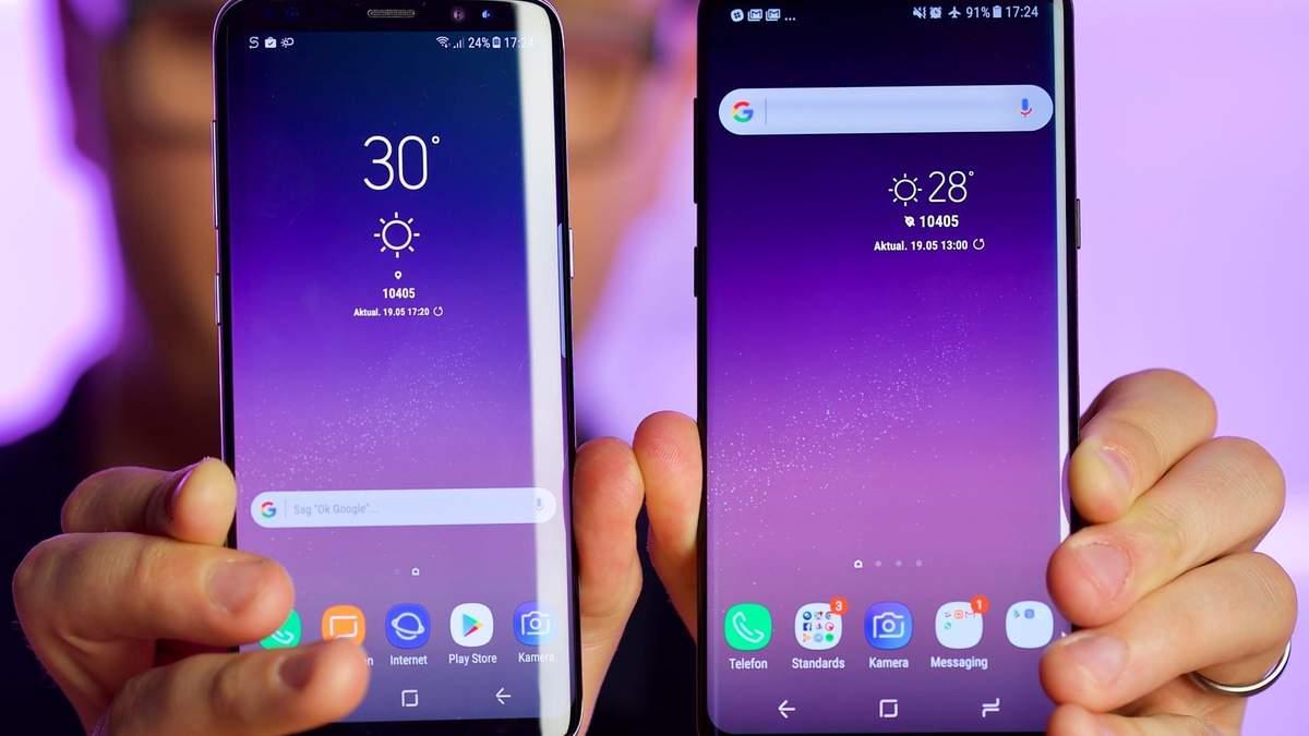 У Samsung відреагували на скарги щодо неробочих екранів у телефонах Galaxy S9 та S9+