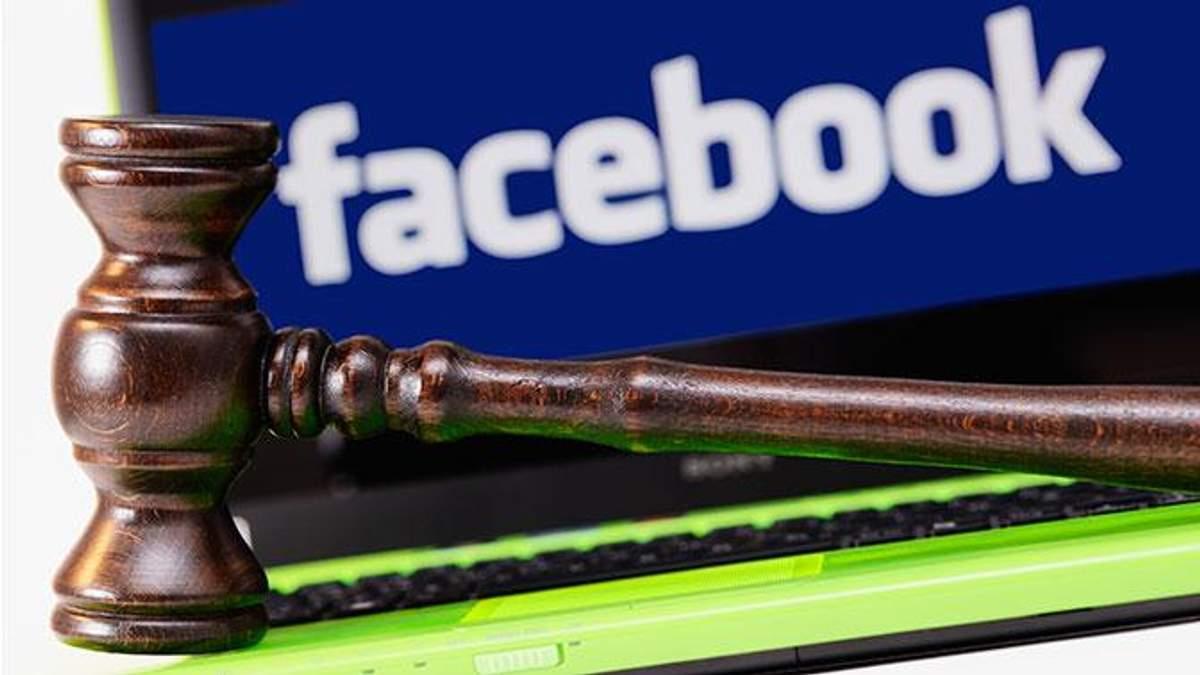 В США подали первый иск на Facebook из-за утечки данных
