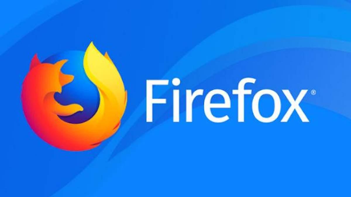 Розширення Firefox заважатиме Facebook шпигувати за користувачами