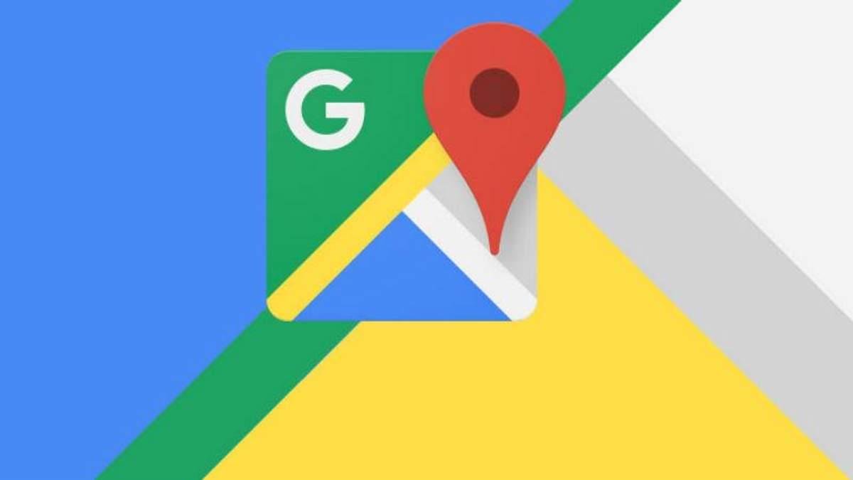 Google Maps добавил украинский язык