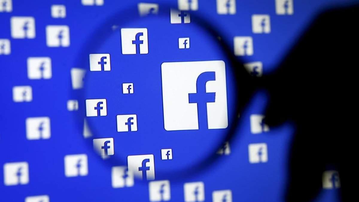 Компанія Facebook запровадила нові можливості для захисту даних