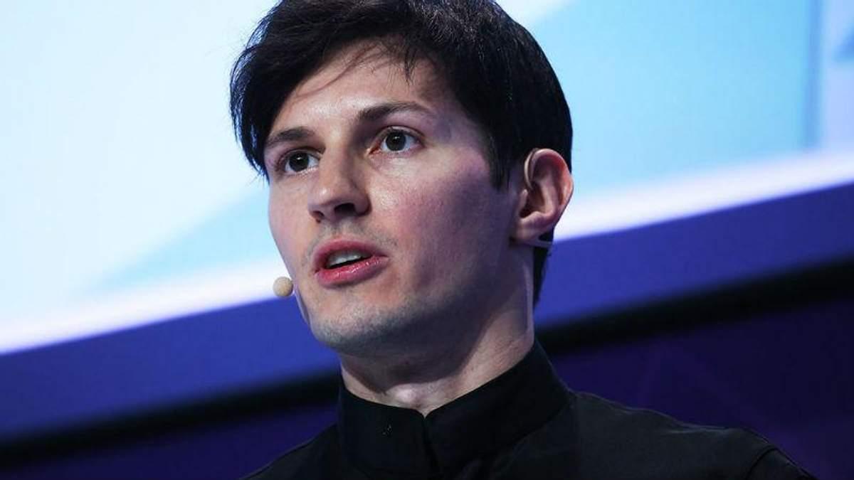 Чому не працює Telegram: Дуров назвав причину