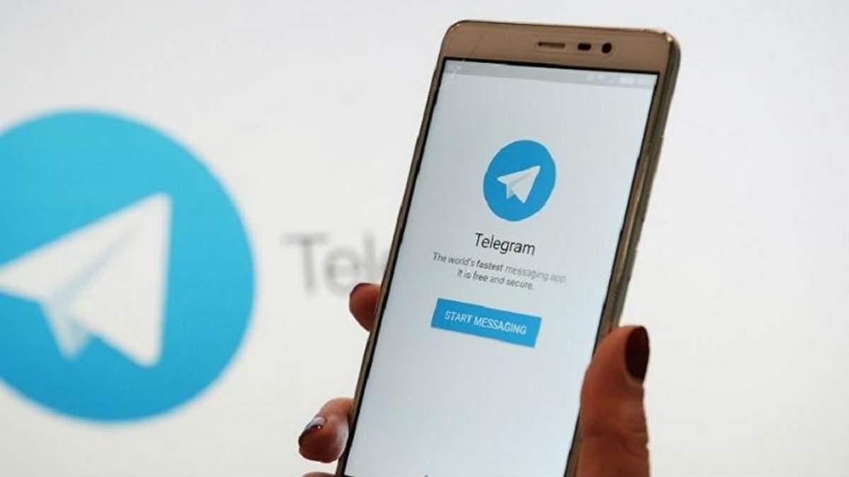 Через збій у роботі Telegram нажились шахраї