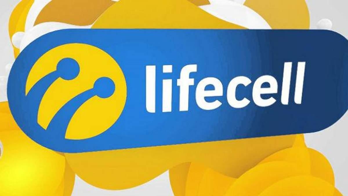 Lifecell запустив 4G в Україні
