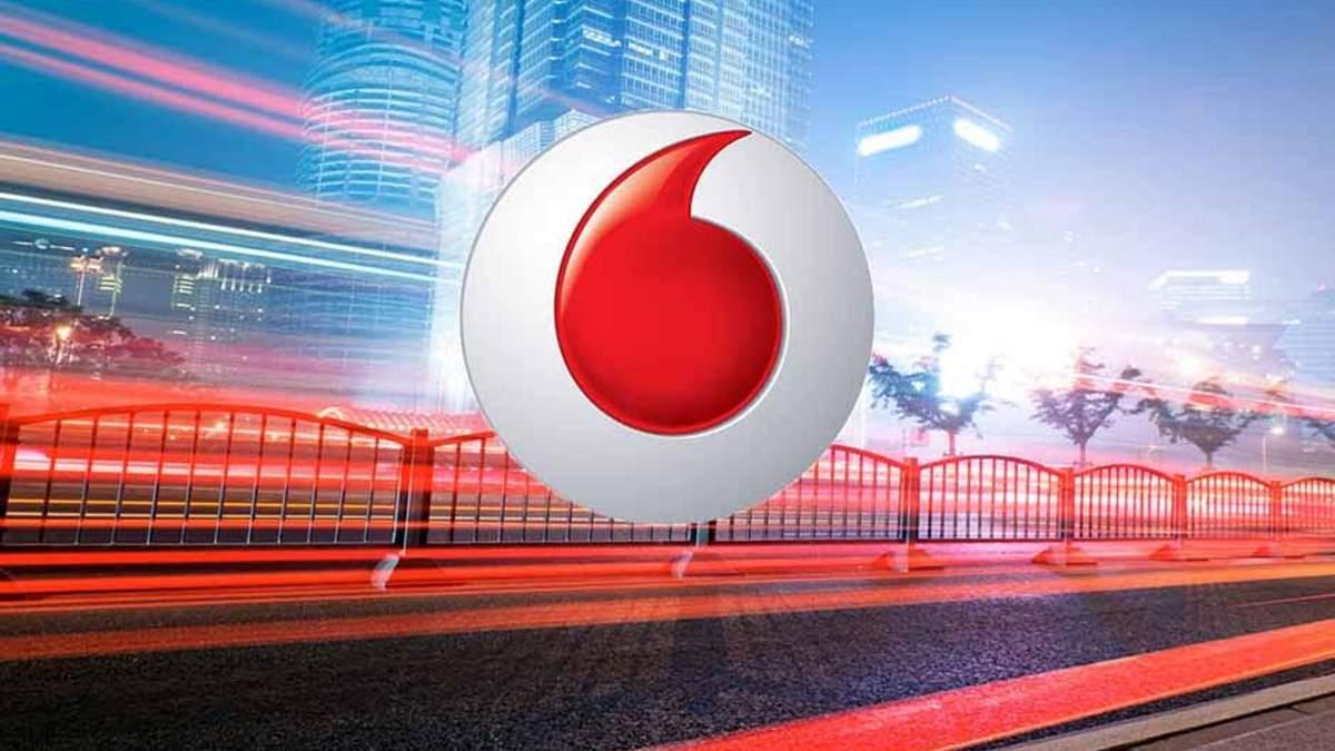 Vodafone запустив мережу 4G в діапазоні 2,6 гігагерц