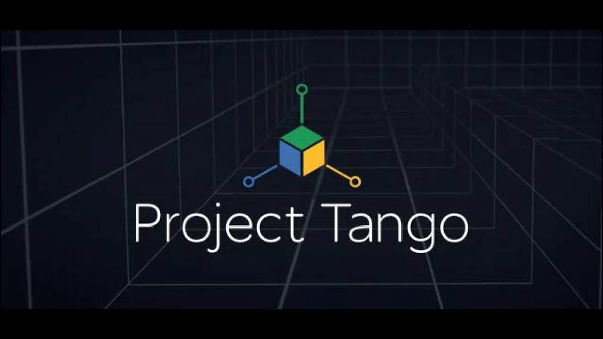 Google припинив підтримку проекту доповненої реальності  Project Tango