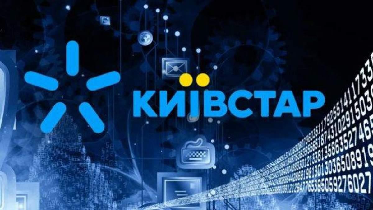 В Киевстаре объяснили, почему еще запустили 4G