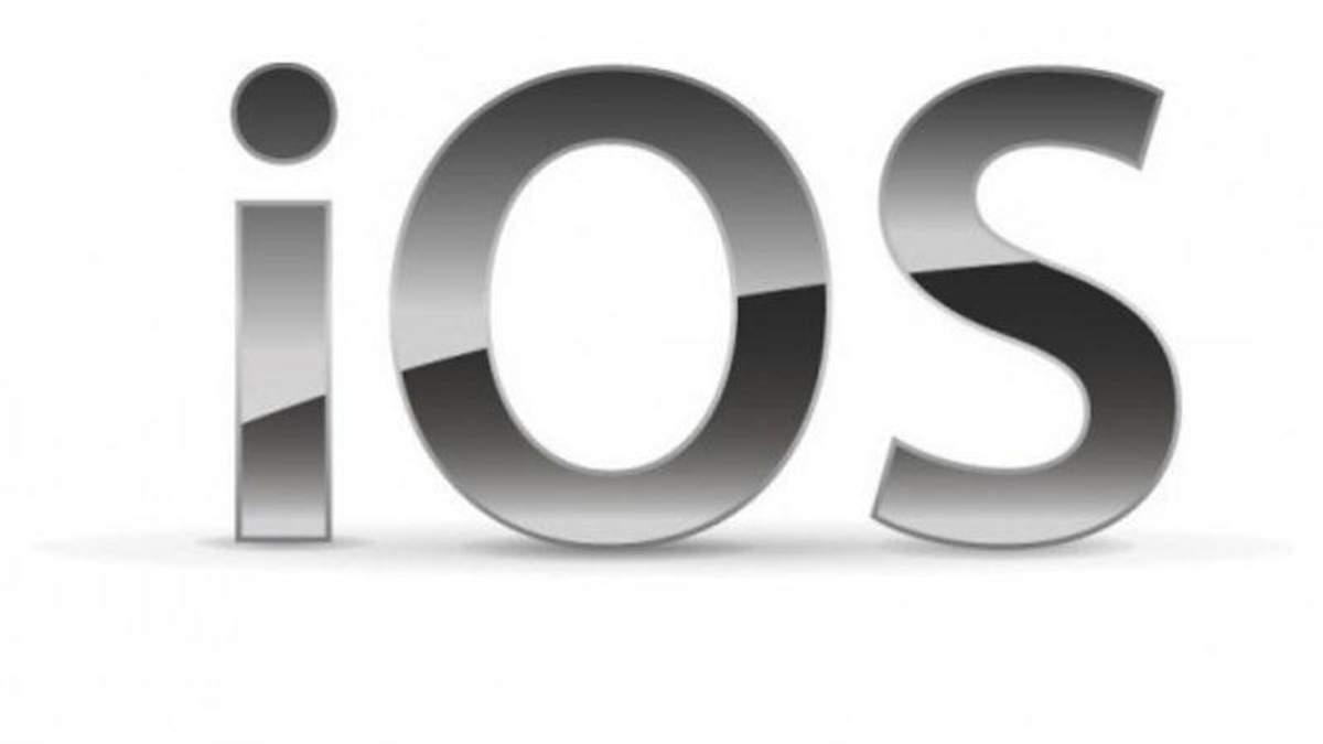 Apple выпустила обновление к iOS