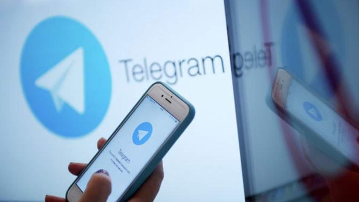 В Telegram знову відповіли на вимогу Роскомнадзору надати ключі шифрування