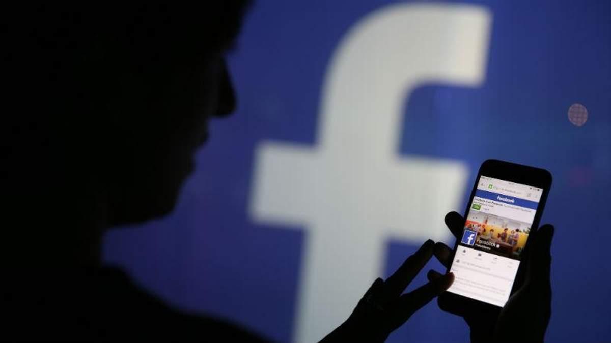 Индонезия может заблокировать Facebook