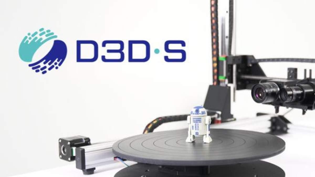 Украинцы создали самый точный 3D сканер в мире