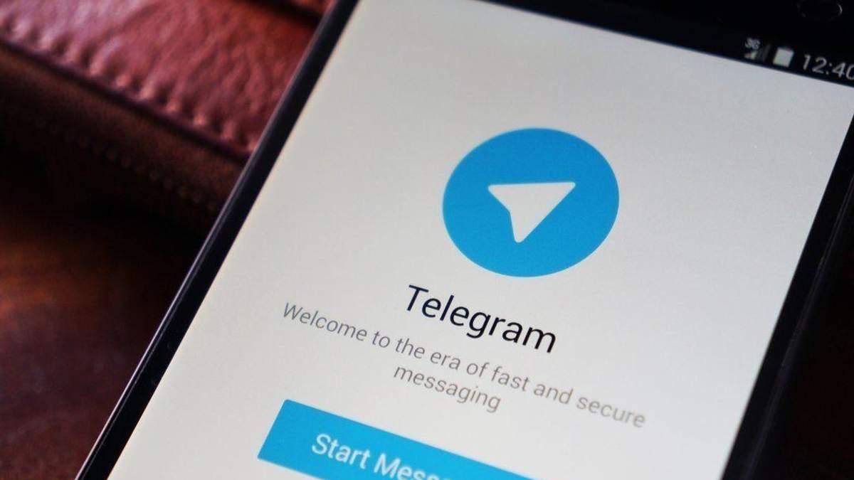 В Казахстане могут заблокировать Telegram