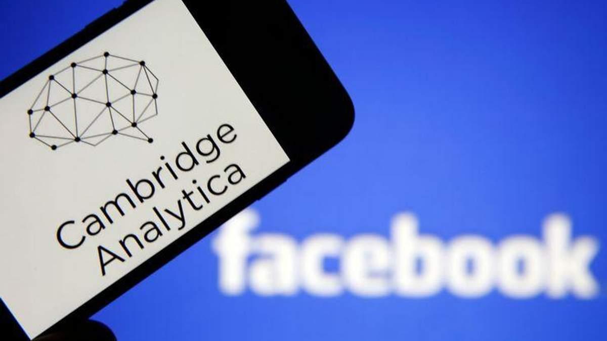 Cambridge Analytica заперечує, що незаконно використали дані 87 мільйонів користувачів Facebook