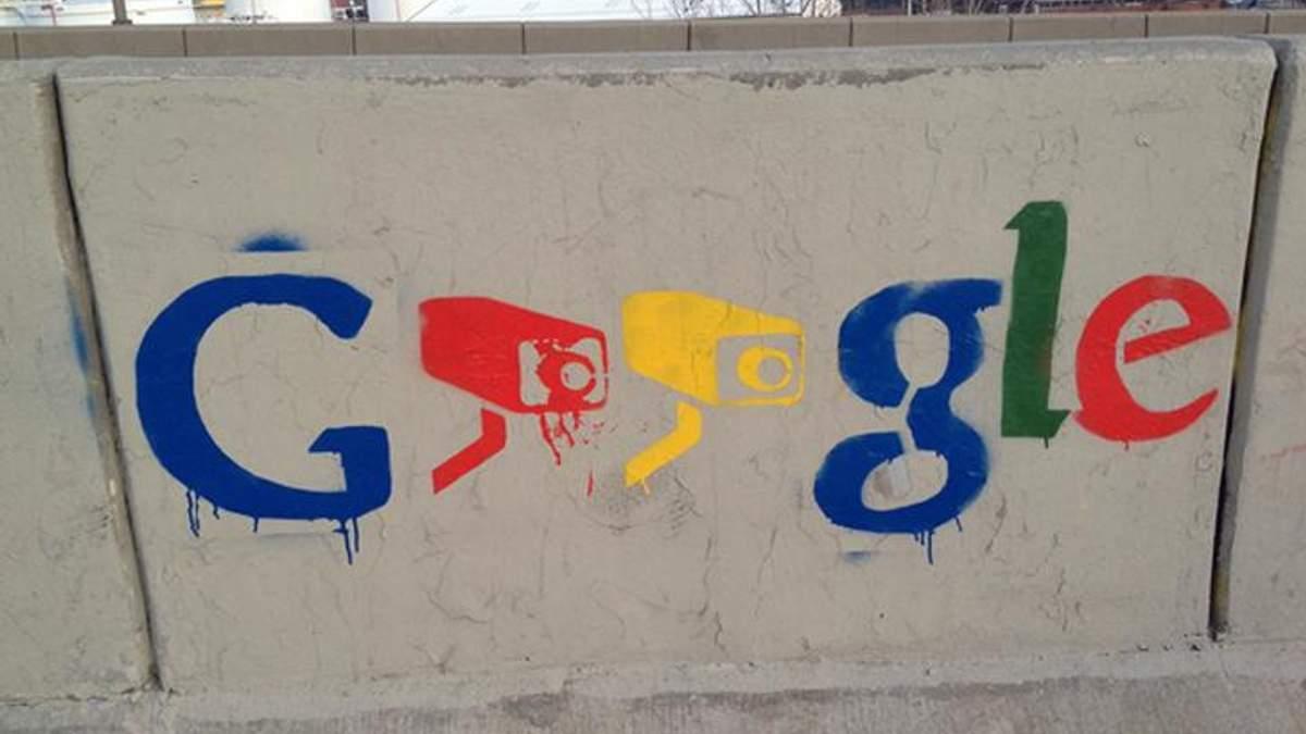 Google Chrome стежить за вами