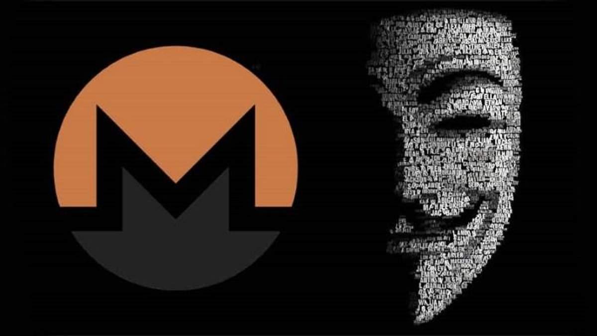 Украинцы использовали VPN-сервис для добычи криптовалюты