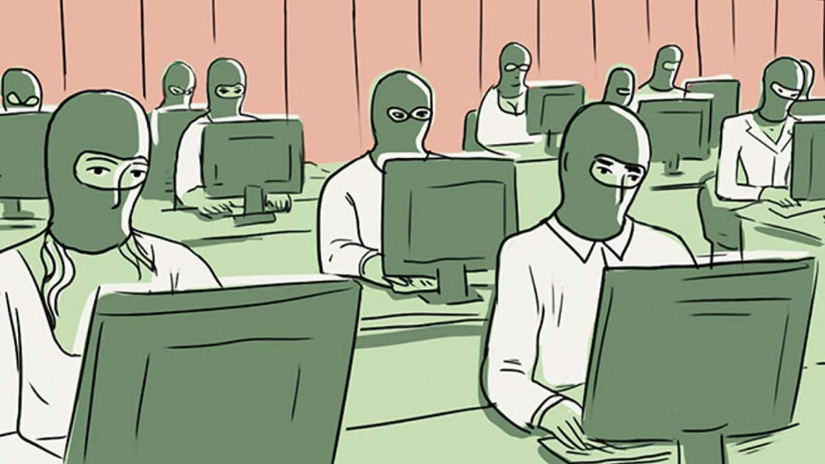 Facebook заблокировал страницу московской мэрии