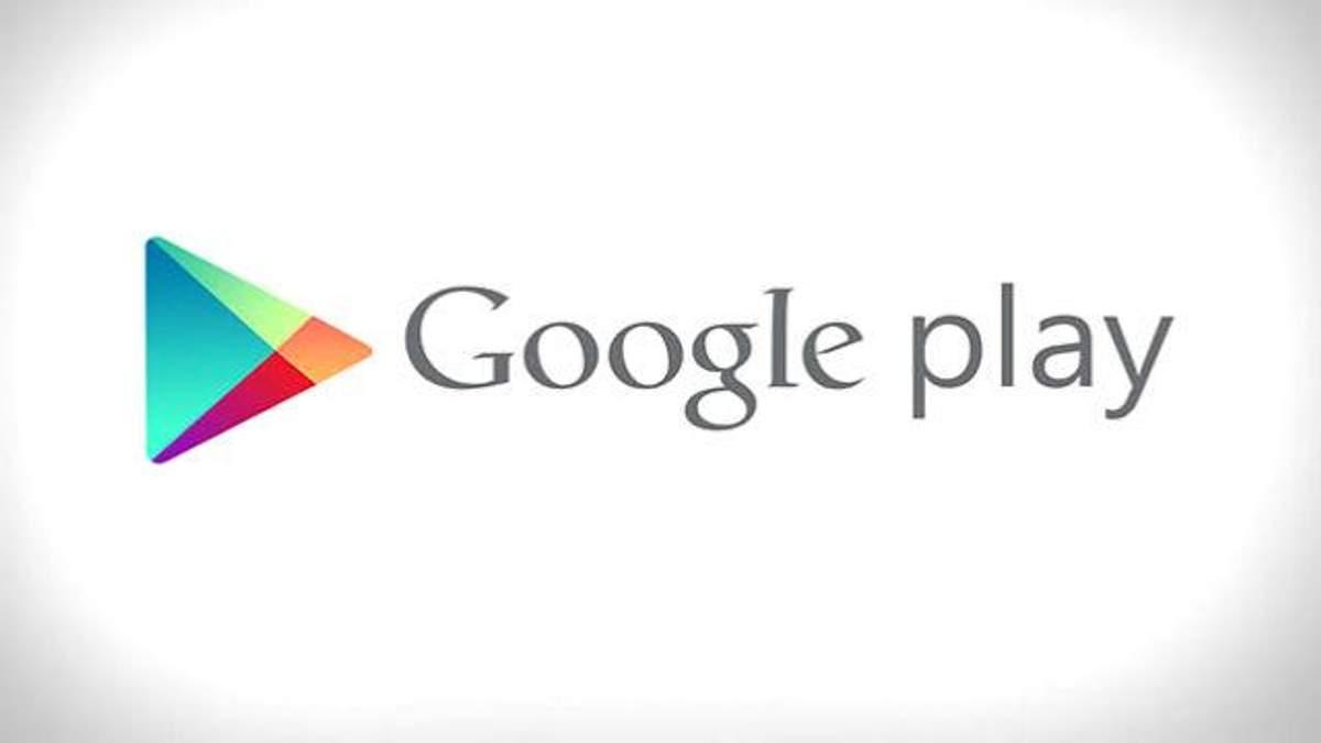 Google Play изменится