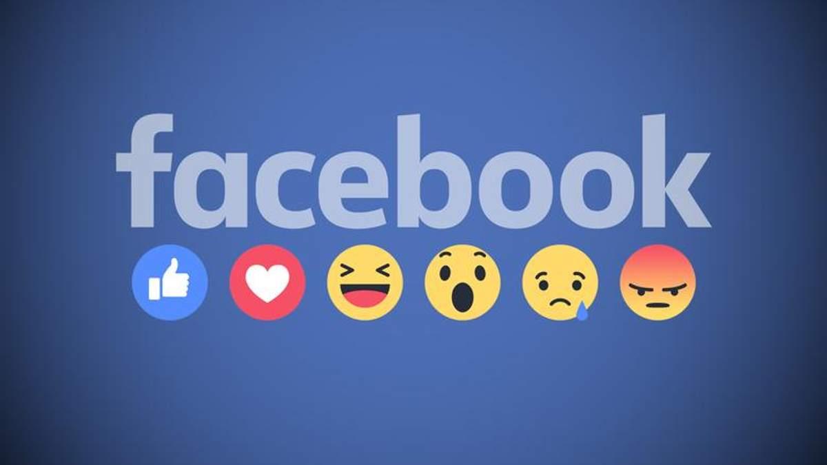 Украина вошла в пятерку стран с самым низким уровнем пользования Facebook