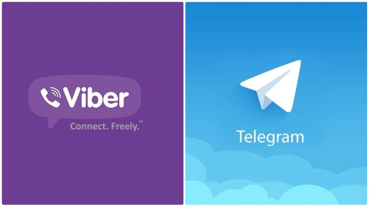 Viber или Telegram: какой мессенджер лучше