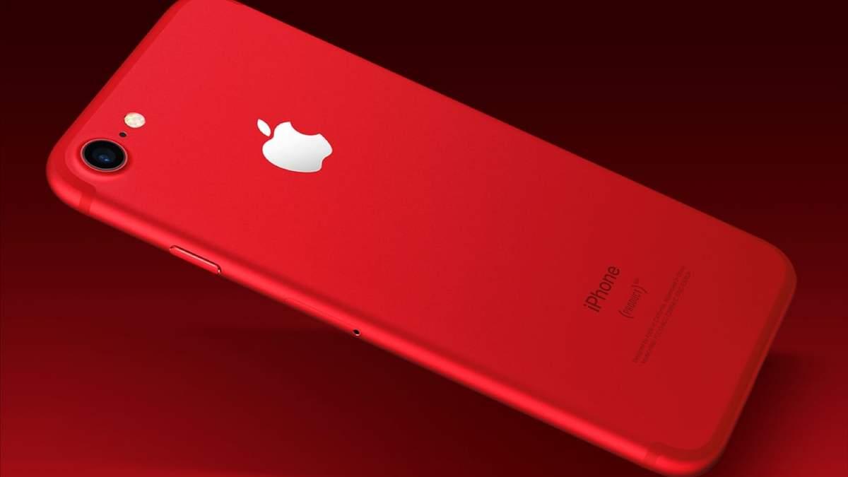 Відсьогодні стартує продаж  iPhone 8 та iPhone 8 Plus в червоному кольорі, – ЗМІ