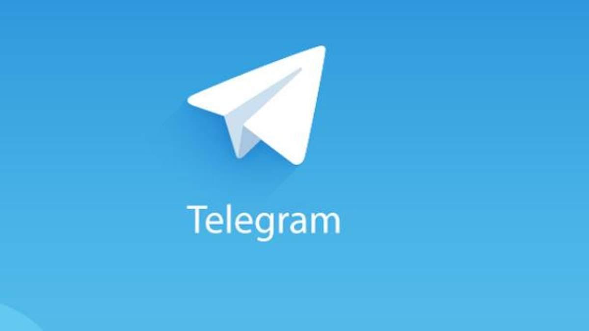 """Telegram буквально передав ФСБ """"ключі"""" до розшифровки листування"""