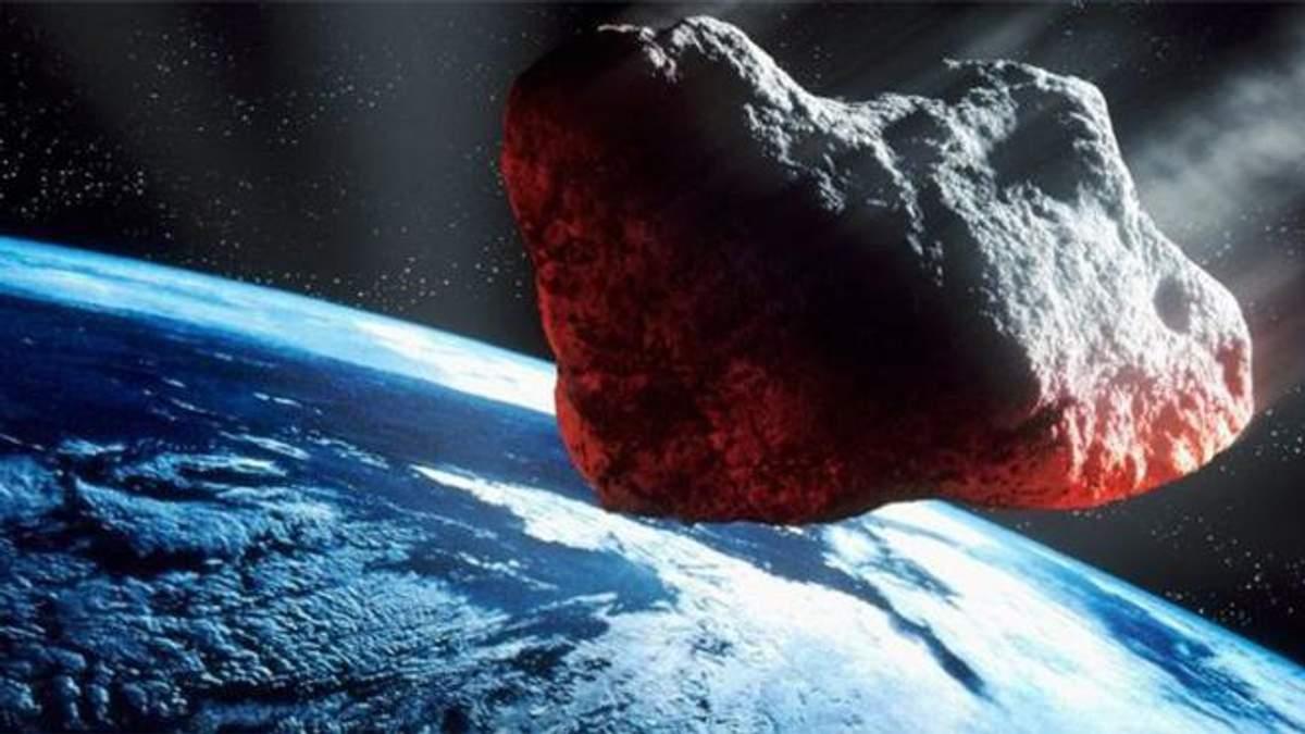 Повз Землю на шаленій швидкості пронесеться гігантський астероїд