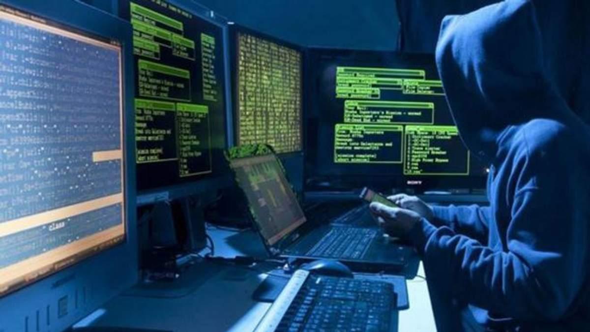 Уряд Німеччини підозрює Росію в нападі на комп'ютерні мережі уряду