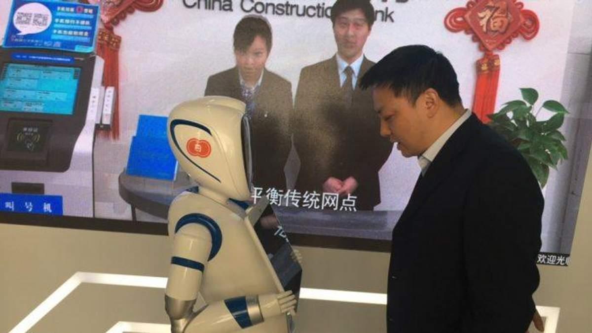В Китае заработало роботизированное отделение банка