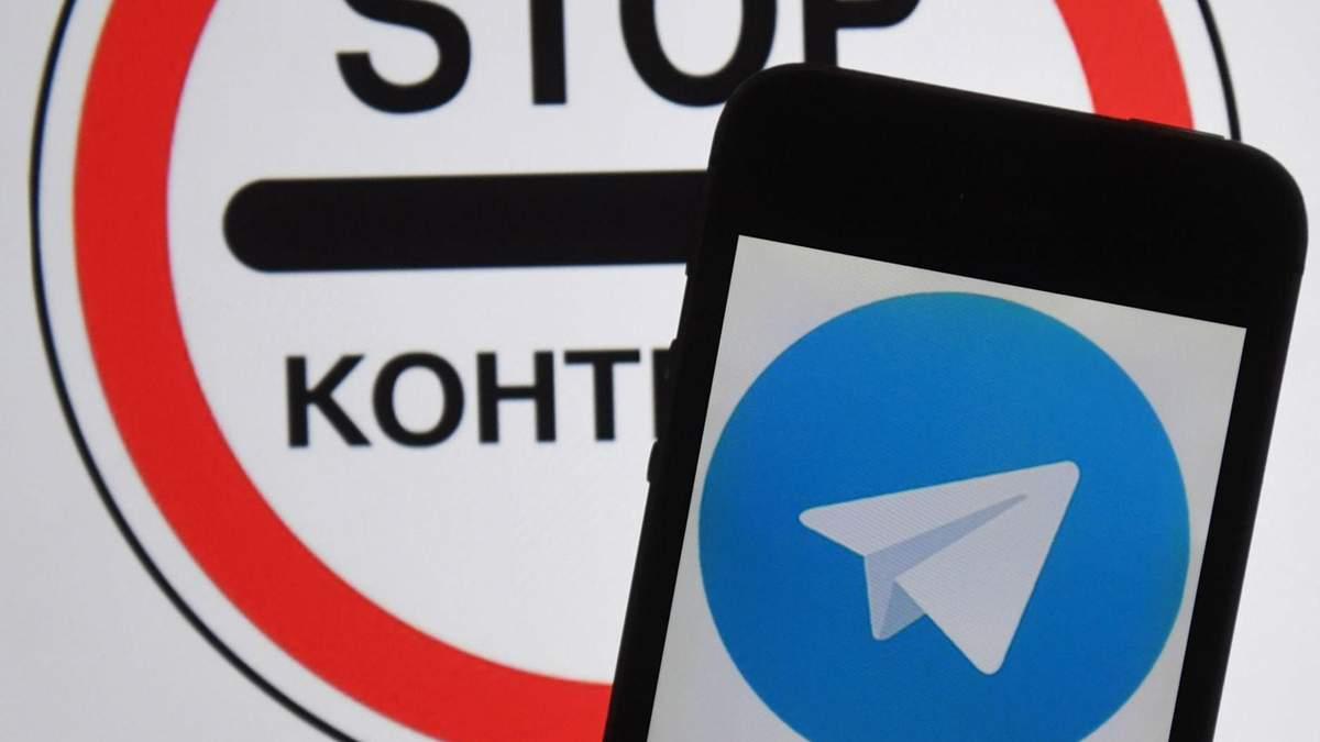 У Росії розпочалося блокування Telegram